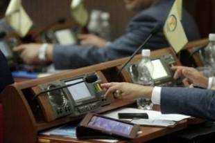 Тернопільських депутатів від «Батьківщини» покарають за те, що вони проголосували за Генплан