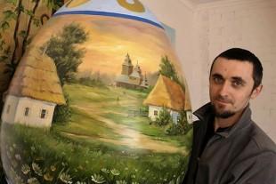 Теребовлянський художник їде до Києва, щоб здивувати столицю величезною, оригінальною писанкою (Фото)