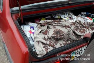 Ліки із багажника