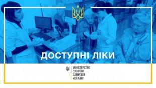 Віктор Овчарук: «Кошти для відшкодування лікарських засобів надійдуть місцевим бюджетам»