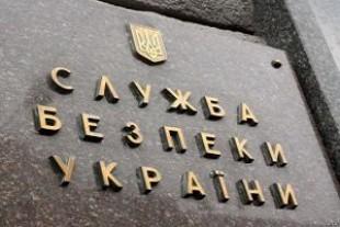 На Тернопільщині знайшов прихисток колишній бойовик «ЛНР» (Відео)