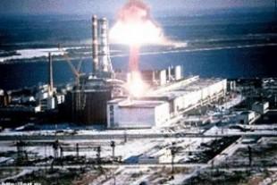 Міжнародний день пам'яті Чорнобиля