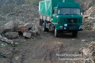 Незаконного видобувача каменю затримали у Бучацькому районі