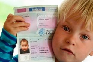 Вже і в Тернополі закордонний паспорт можна оформити навіть новонародженому