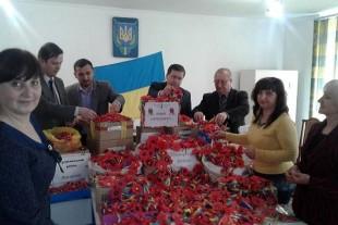 Бійці АТО отримали з Тернопільщини тисячі маків пам'яті