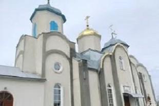 У Збразькому району – конфлікт через церкву