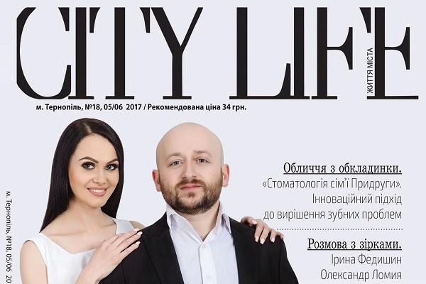 Три роки успіхів, три роки перемог –  це про журнал CITY LIFE