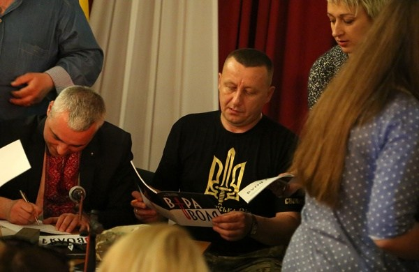 У Тернополі видали книжку-комікс про останній бій УПА (Фоторепортаж)