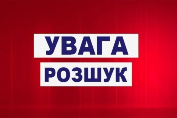 СБУ просить допомогти розшукати терориста, який може переховуватись на Тернопільщині (Фото)