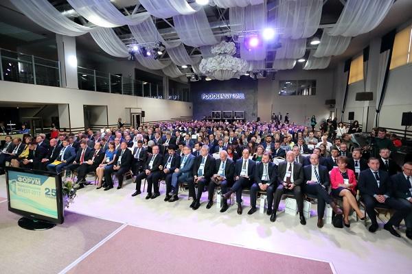 У Тернополі  сподіваються, що Міжнародний інвестиційний форум дасть старт створенню нових успішних проектів