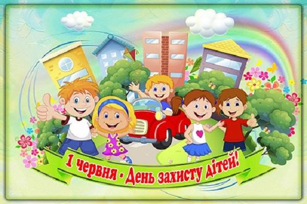 Тернопільська обласна бібліотека для дітей запрошує феєрично відсвяткувати День захисту дітей