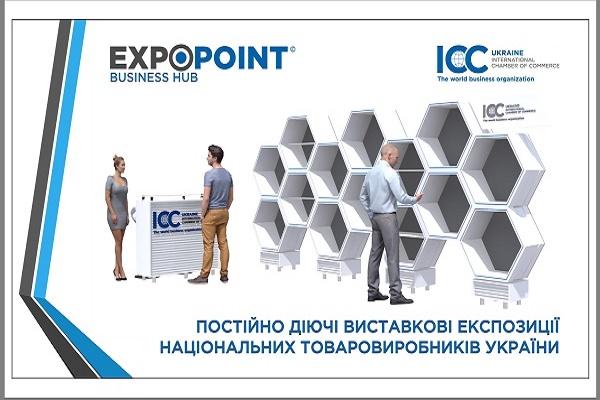 Тернопільських підприємців запрошують презентувати свою продукцію у міжнародному аеропорту