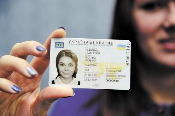 У яку країну тернополяни можуть їхати з українським паспортом?