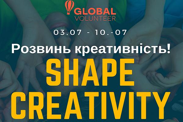 В Тернополі проведуть літні курси для дітей