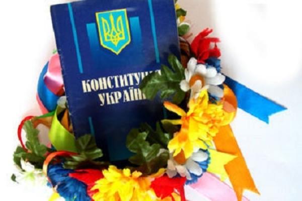 Святкування Дня Конституції у Тернополі розпочнуть напередодні –27 червня