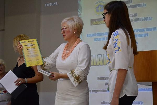 Дві учениці з Тернопілля стали переможниця конкурсу творів «Мама Героя» (Фото)