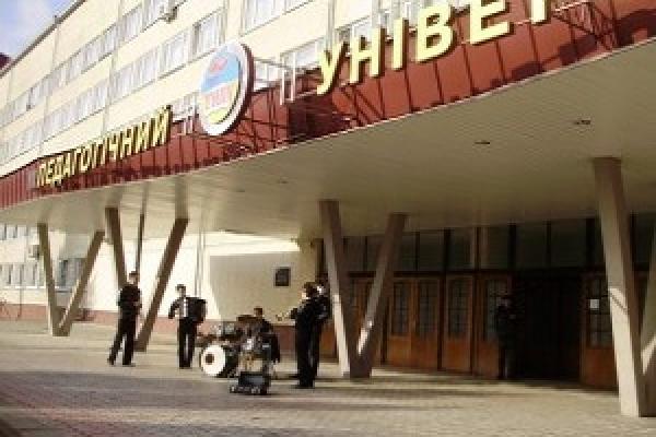 Науковий потенціал Тернопільської області – 361 особа