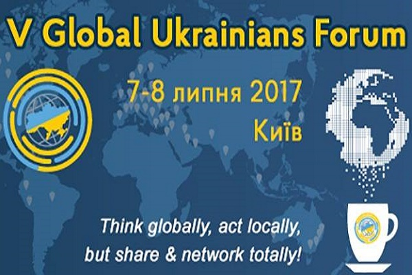Форум «Global Ukrainians» запрошує тернопільських підприємців до участі