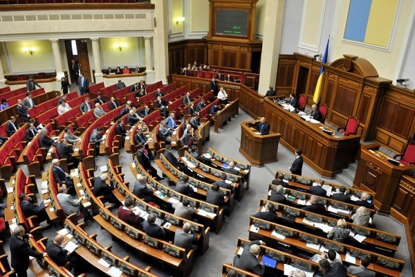 Тернопільських «слуг народу» обділили при розподілі посад у ВР