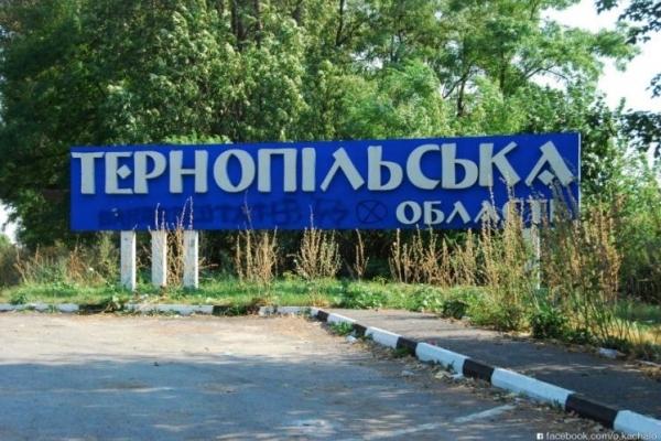 Обласна і районні ради Тернопільщини звернулися до Президента, щоб ветувати закон про дозвіл Уряду змінювати межі районів