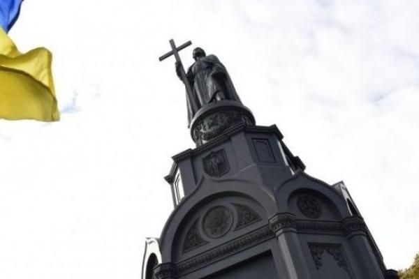 Заповіт святого Володимира: єдність, віра, відкритість до світу