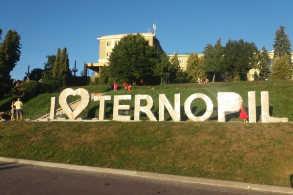 Для чого на набережній тернопільського ставу напис «I love Ternopil»?