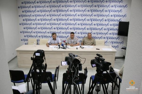 1 серпня у Тернопільському прес-клубі журналістам розповіли про пожежні загрози влітку