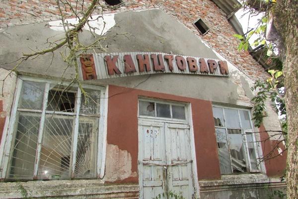 Будинки-привиди на Тернопільщині (Фото)