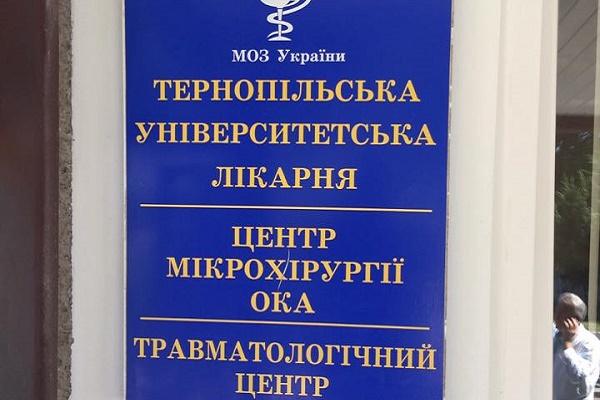 Медики почали краще ставитися до пацієнтів, відмітив народний депутат