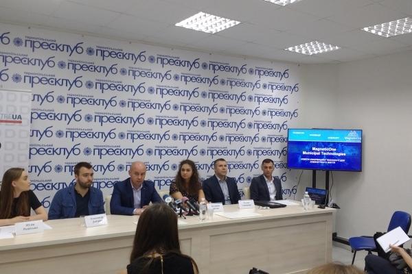 У Тернополі планують запроваджувати системи відкритих даних на комунальне майно