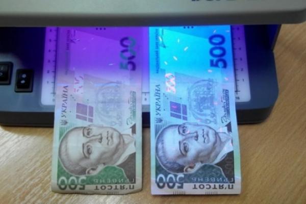 Жителька Кременеччини продала молоко за фальшиві гроші