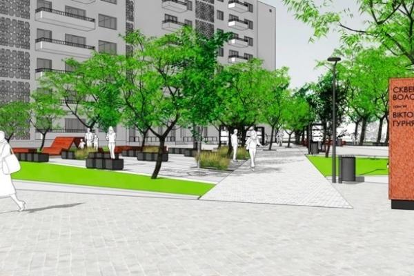 Як виглядатиме реконструйований сквер біля площі Героїв Євромайдану
