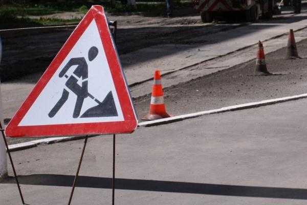 Тернополяни просять зробити нову дорогу з тротуарами на вул.  Промисловій
