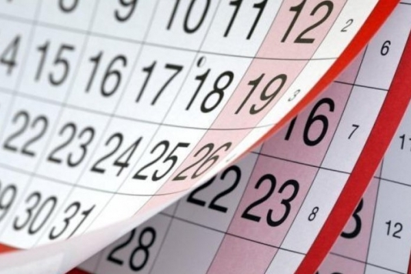 В Україні цього року 10 святкових та вихідних днів у червні