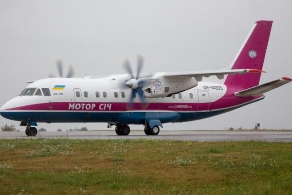 «Мотор Січ» може почати польоти до Тернополя, а звідти – до Польщі