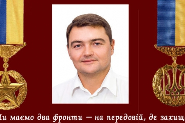 Юрію Горайському ініціюють присвоїти звання Героя України