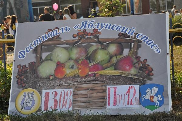У пісенному фестивалі «Яблуневий Спас» взяли участь тернопільські поети (Фото)