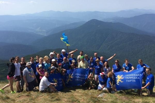 Команда УГП на Говерлі: разом до вершин (Фото)