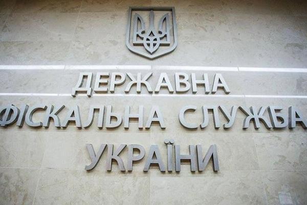 На Тернопільщині реалізують заставне майно