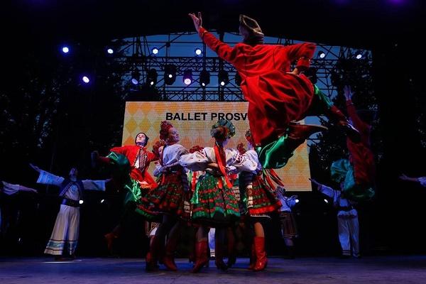 Ансамбль Українських народних танців «Просвіта» з Аргентини дасть концерт у Тернополі