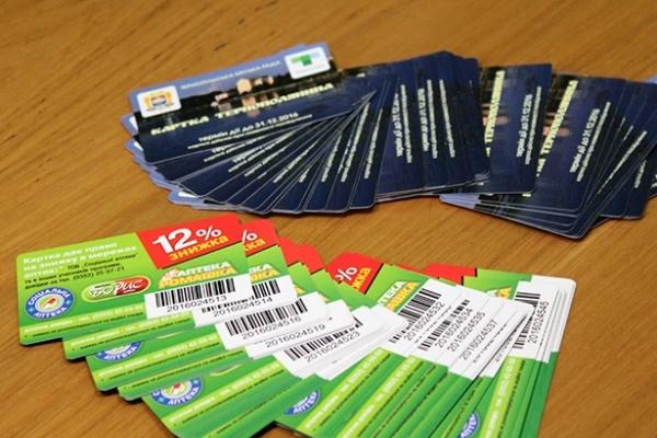 З 15 листопада тернополяни можуть розрахуватись за проїзд «карткою тернополянина»