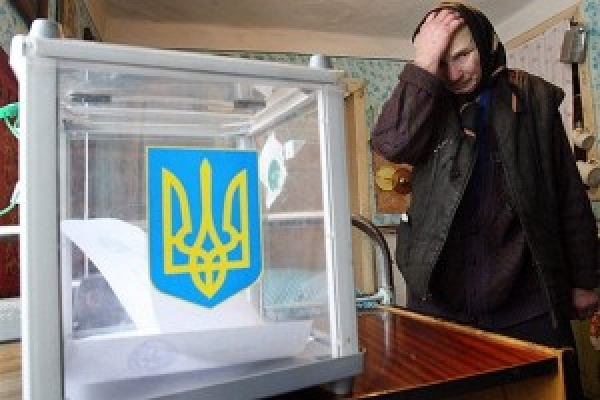 На Тернопільщині в жовтні будуть вибори