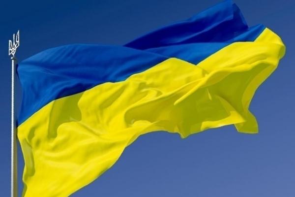 Під час урочистих та святкових заходів одночасно із синьо-жовтим прапором у Тернополі підніматимуть і червоно-чорний