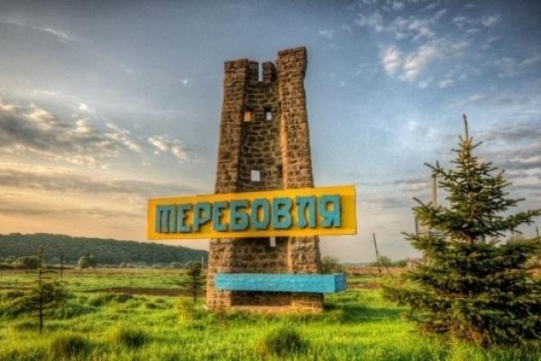 Туристичний потенціал Теребовлянської громади