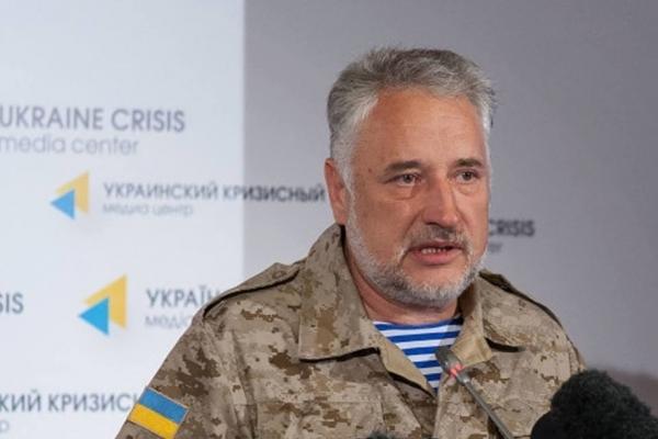 Тернополяни отримали відзнаки від голови Донецької облдержадміністрації Павла Жебрівського