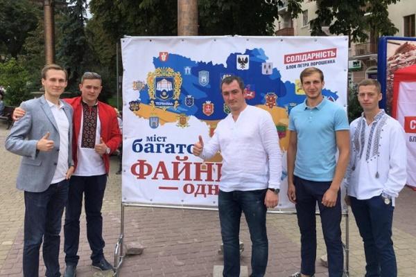 У центрі Тернополя облаштували фото-зону «Міст багато, але файне - одне!»