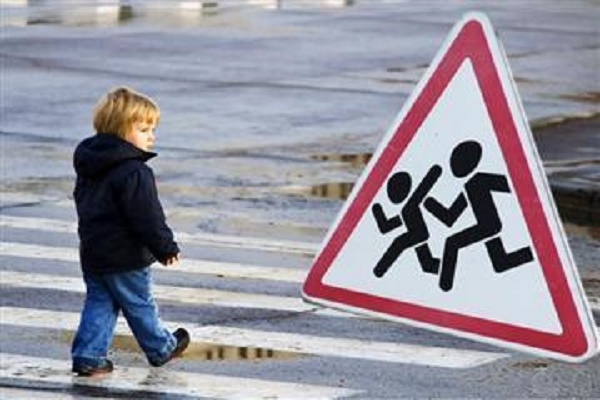 «Увага! Діти на дорозі!»