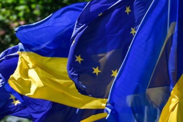 Набула чинності Угода про асоціацію Україна-ЄС