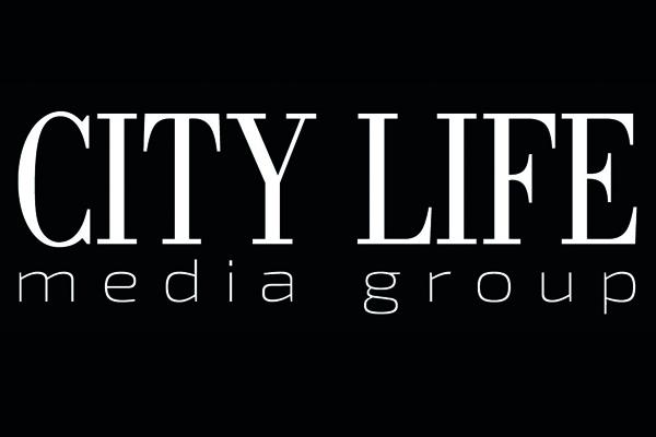 11 жовтня CITY LIFE презентує 25-й ювілейний випуск свого видання