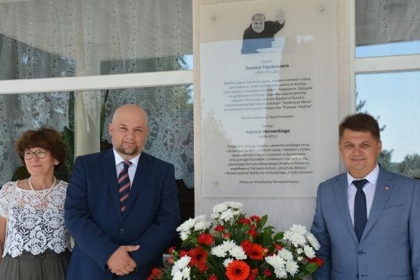 Меморіальну дошку Лукашу Горовському відкрили у селі Цигани, що на Борщівщині (Фоторепортаж)